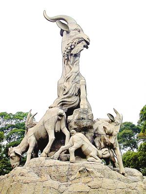 """""""五羊雕塑侵权纠纷案""""一审 著作权判归广州政府"""