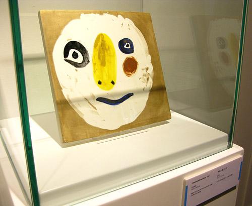 创作的主题 包括毕加索最擅长的鸽子图案 女人脸,表现女性